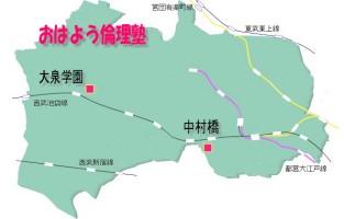 map_nerima20120421